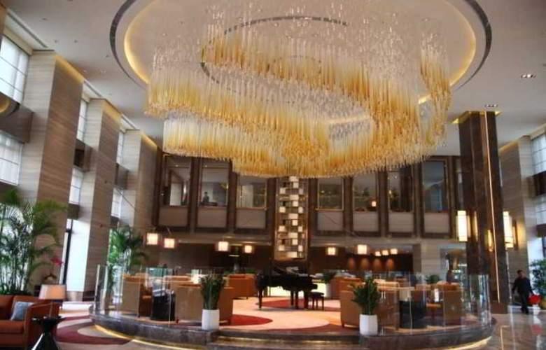 Holiday Inn Shanghai Hongqiao - General - 9