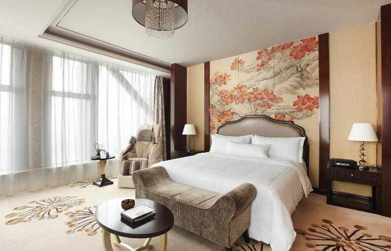 The Westin Pazhou - Room - 45