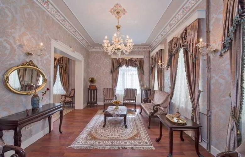 Enderun Hotel Istanbul - General - 1