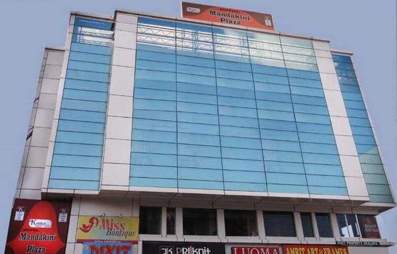 Mandakini Plaza Kanpur - General - 2