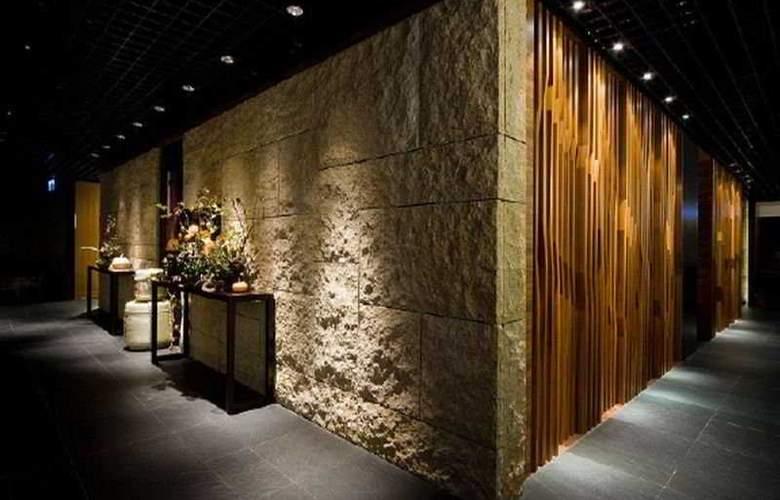 Fullon Hotel Taipei - General - 4