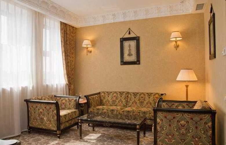 Axelhof Boutique Hotel - General - 3