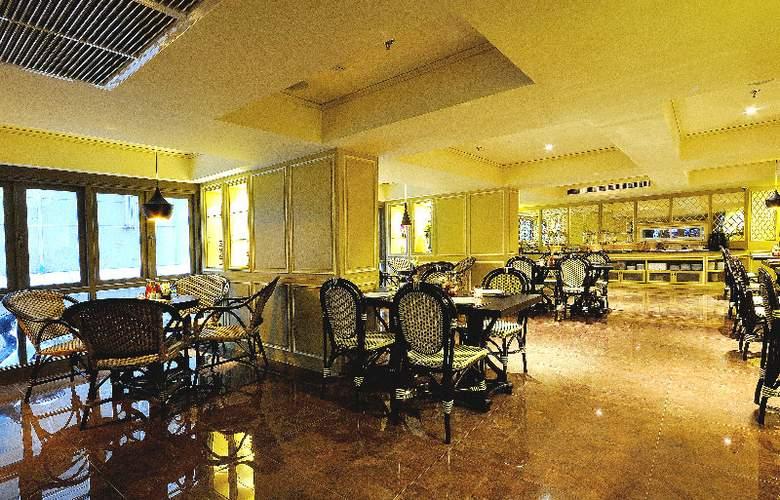 Salil Hotel Sukhumvit Soi Thonglor1 - Restaurant - 9