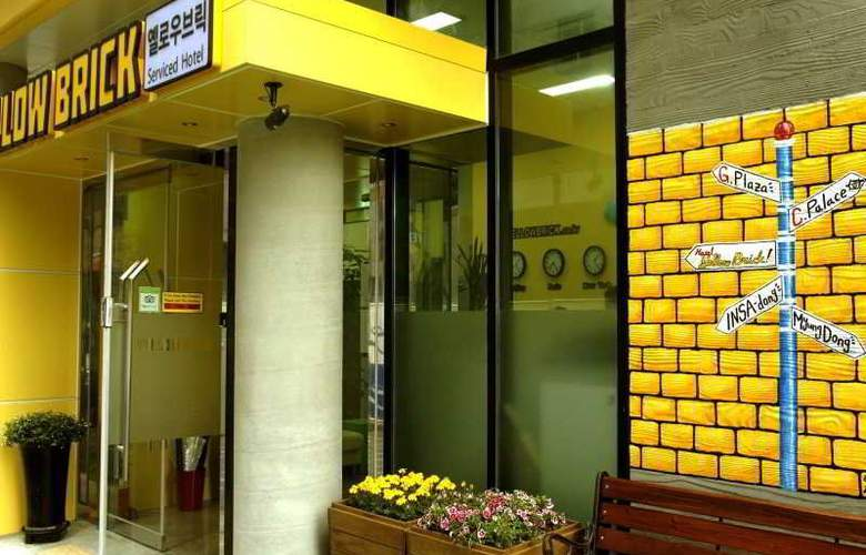 Yellow Brick 2 Hostel - Hotel - 2