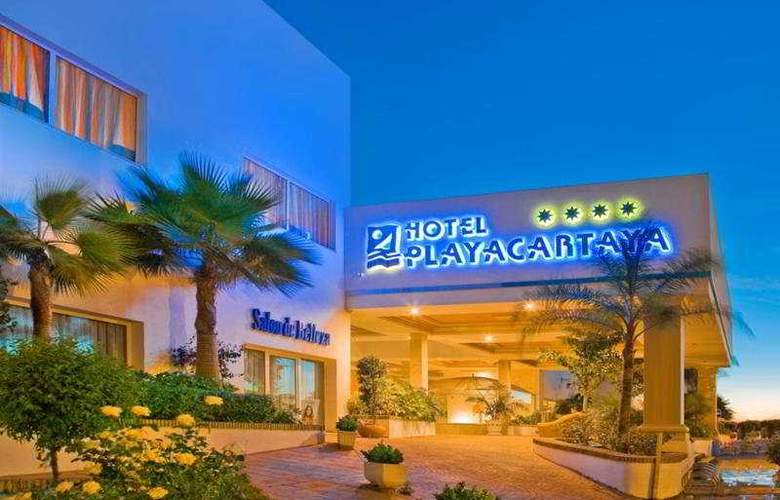 Playacartaya Aquapark & Spa - Hotel - 0