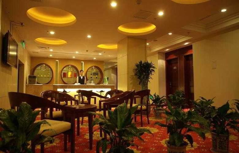 Super 8 Shangdi - Restaurant - 6