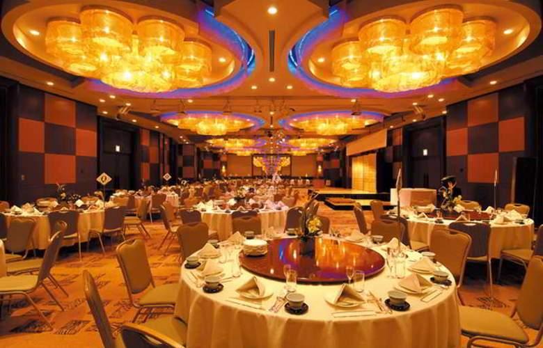 Ana Hotel Okayama - Hotel - 6