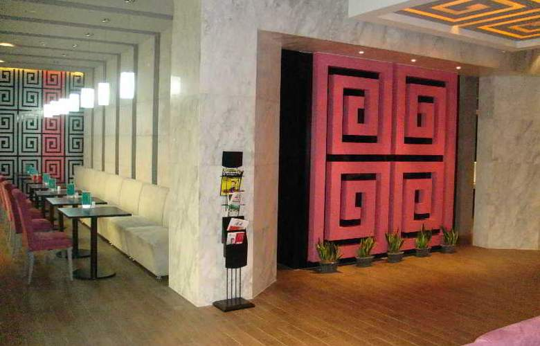 Jinjiang Inn (University Town,Songjiang,Shanghai) - Restaurant - 3