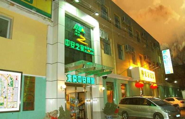 Zhong An - Hotel - 0