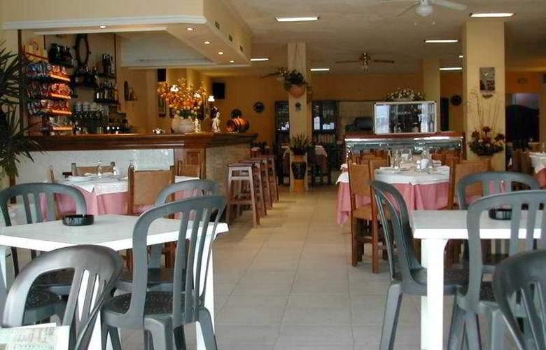 Nautilus - Restaurant - 4