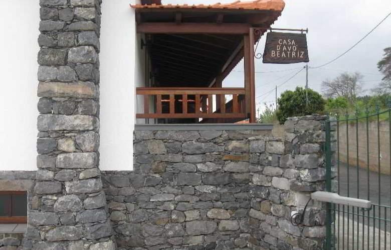 Casa D'Avó Beatriz - Hotel - 0