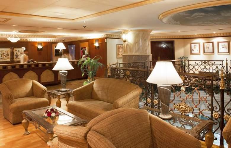 Landmark Plaza Baniyas - Hotel - 1