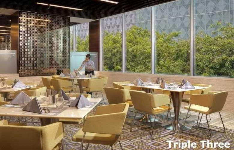 Mandarin Orchard Singapore - Restaurant - 11