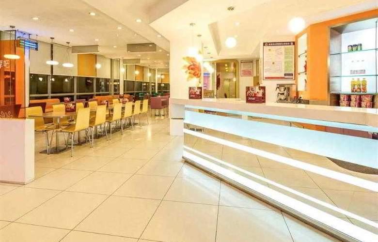 Ibis Yangzhou - Hotel - 2