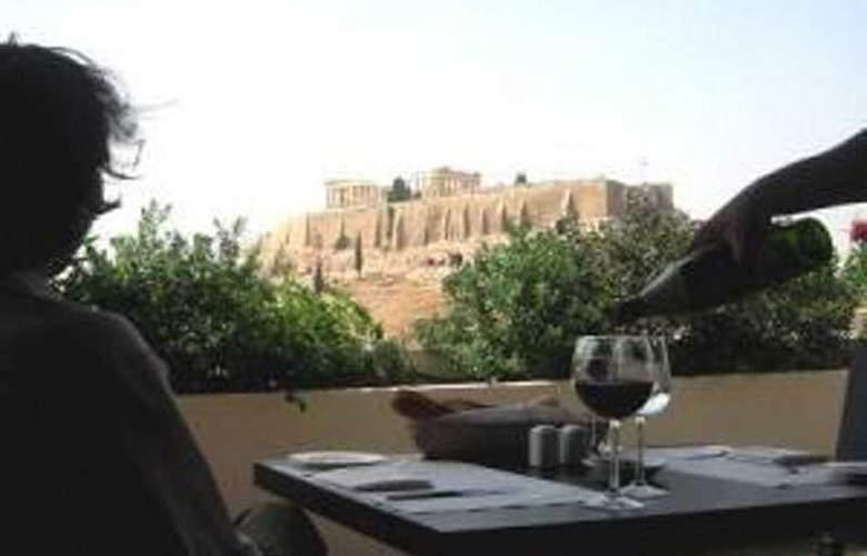 Athens Gate - Restaurant - 6