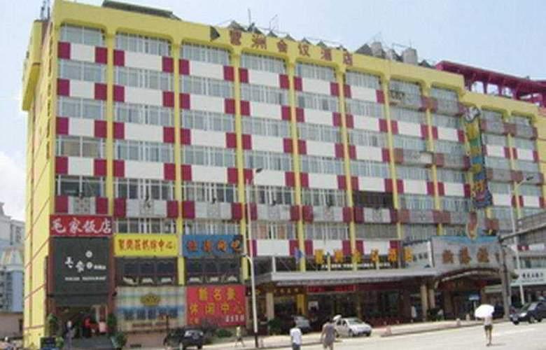 7 Days Inn Guangzhou Pazhou - Hotel - 0
