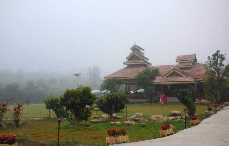 PaiCome HideAway Resort, Pai - General - 2