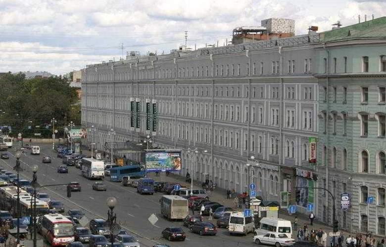 Oktiabrskaya - Hotel - 0