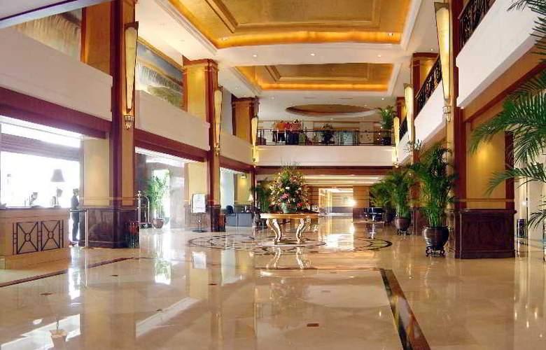 Haiyatt Garden Hotel Chang An - General - 1