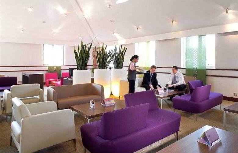 Novotel Stevenage - Hotel - 12