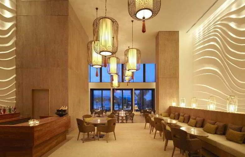 Hyatt Regency Danang Resort & Spa - Bar - 5