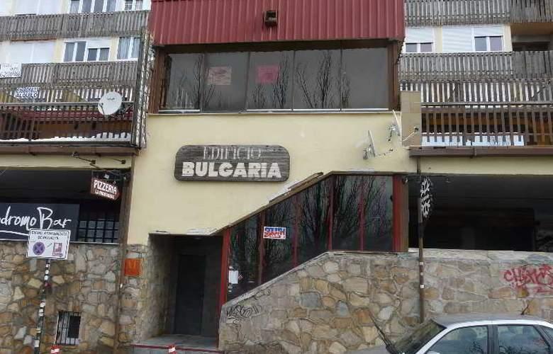 Apartamentos Bulgaria - Hotel - 4