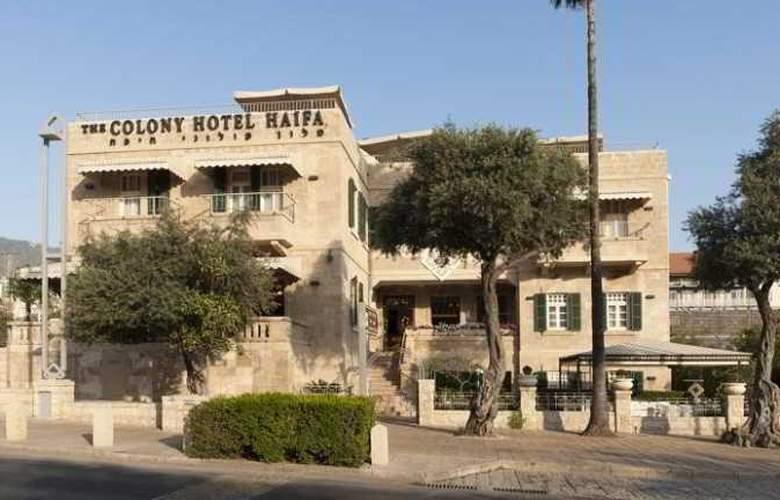 The Colony Boutique Hotel Haifa - Hotel - 7