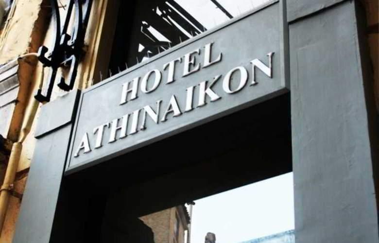 Athinaikon Athens - Hotel - 1