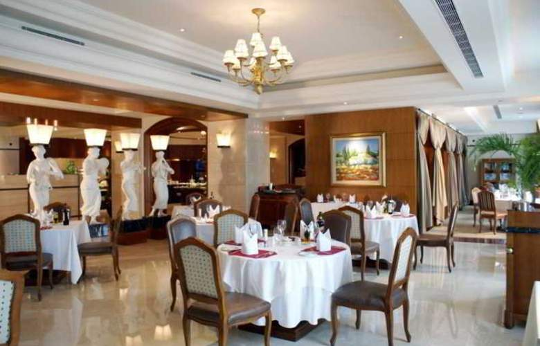 Haiyatt Garden Hotel Chang An - Restaurant - 11