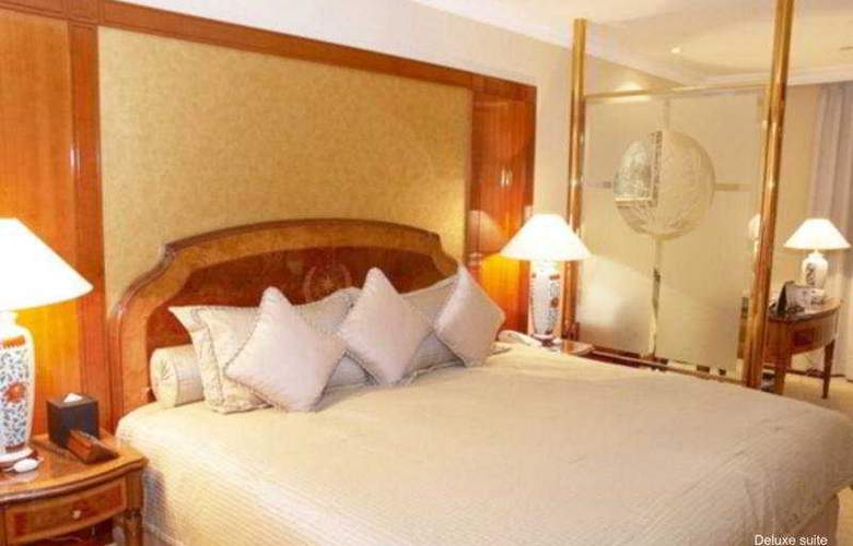 Evergreen Laurel Taipei - Room - 8