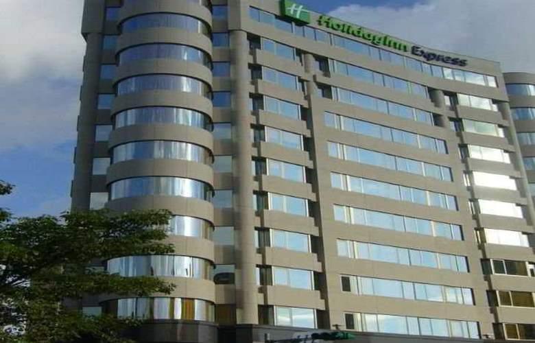 Holiday Inn Express Taoyuan - Hotel - 0