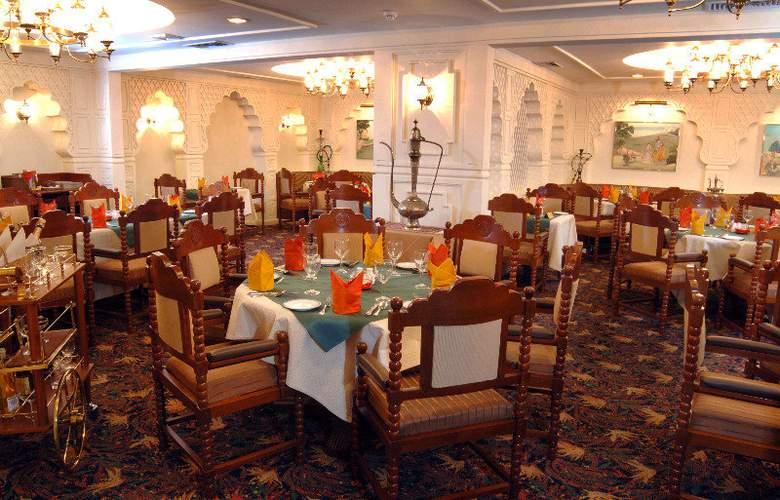Ramada Colombo - Restaurant - 7