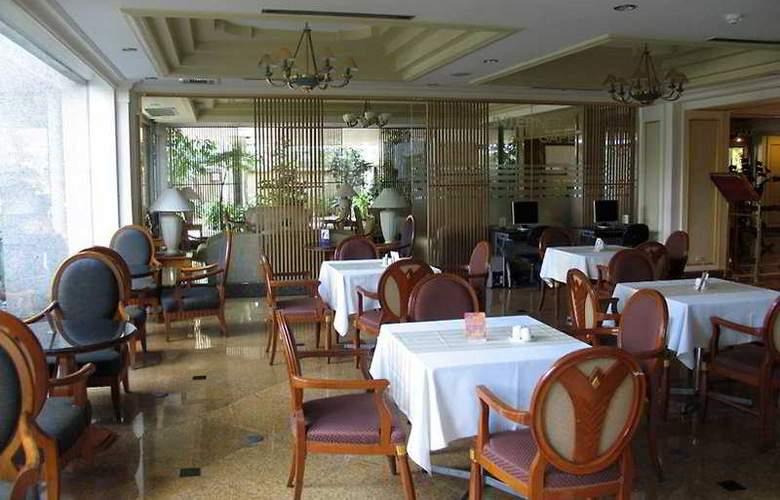Forum Park - Restaurant - 7