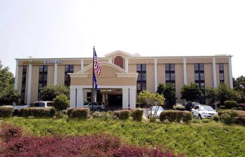 Holiday Inn Express Washington DC East-Andrews AFB - General - 1