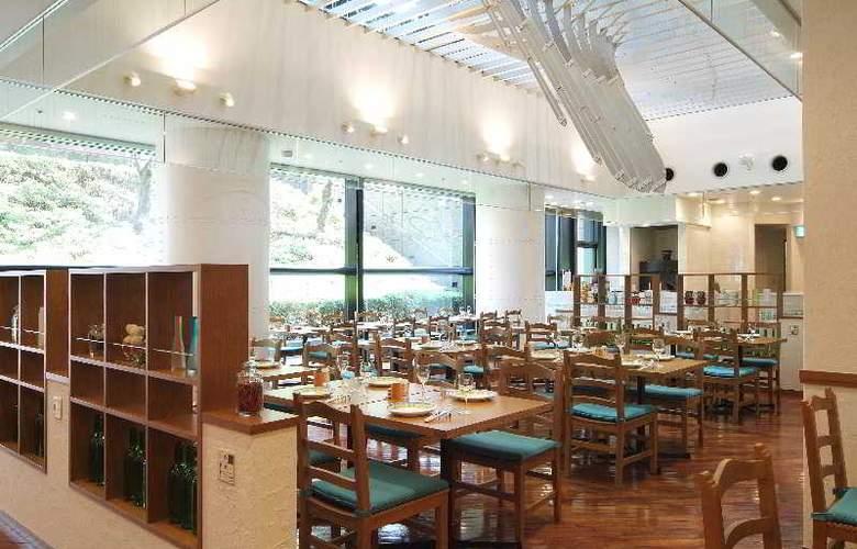 Dai-Ichi Hotel Annex - Hotel - 10