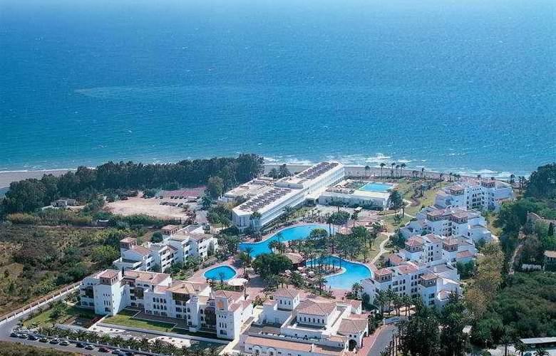 Ibersol Resort - General - 1