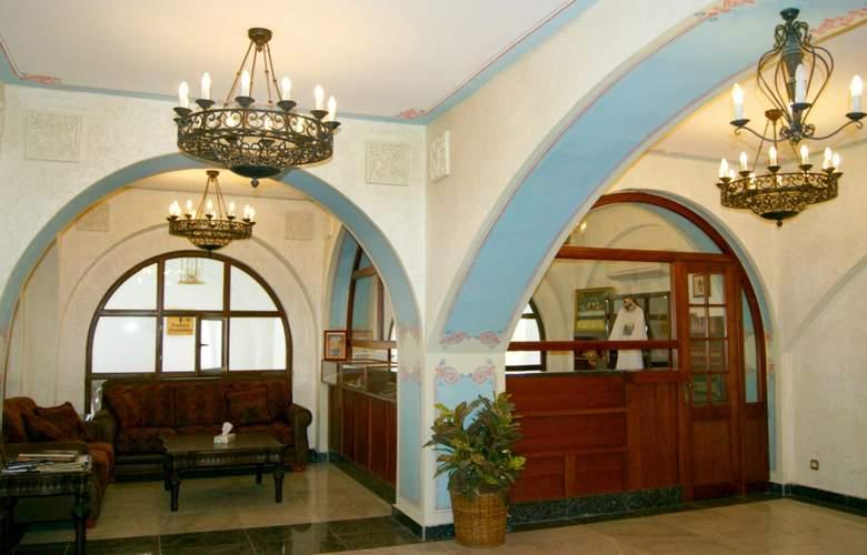 Russian Pilgrims Residence - General - 1