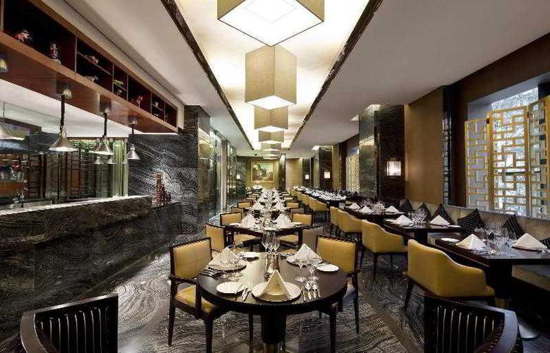 Sheraton Xi'an North City - Restaurant - 30