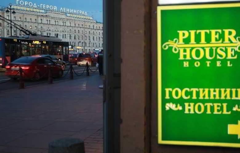 Piter House - Hotel - 1