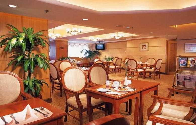 Gloria Plaza Shenyang - Restaurant - 8