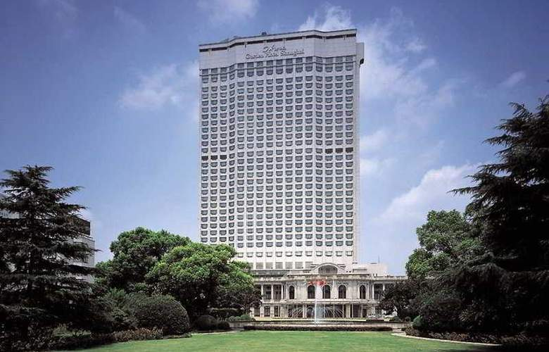 Okura Garden - Hotel - 0