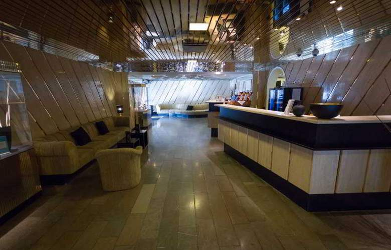 Zleep Hotel Aarhus - General - 1