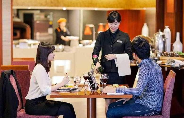 Novotel Ambassador Daegu - Hotel - 36