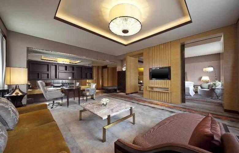 Sheraton Xi'an North City - Room - 25