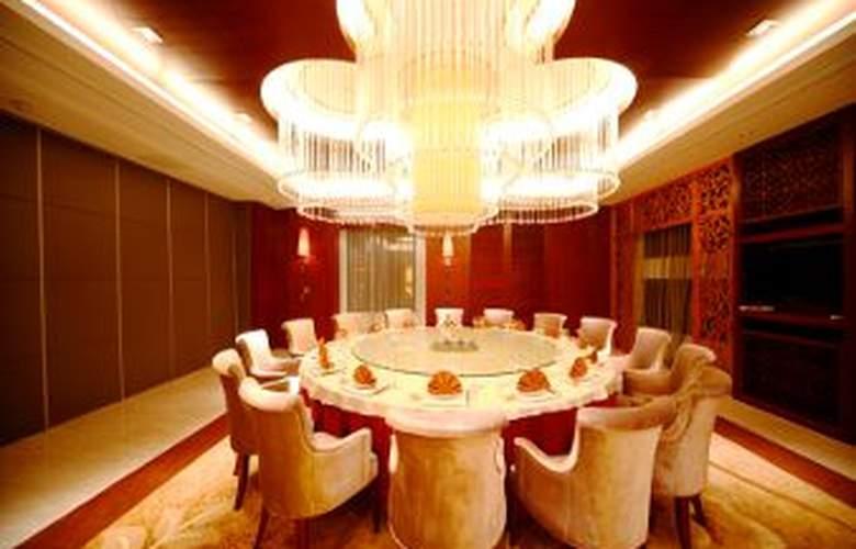 Ramada Plaza Yangzhou Casa - Conference - 3