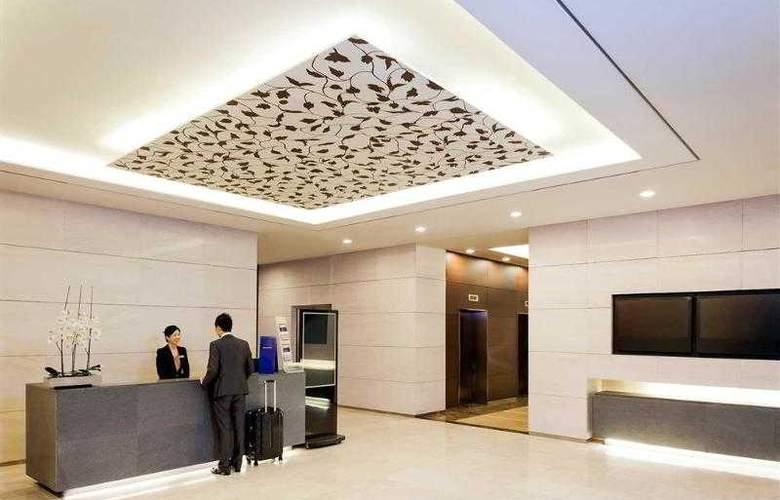 Novotel Ambassador Daegu - Hotel - 10