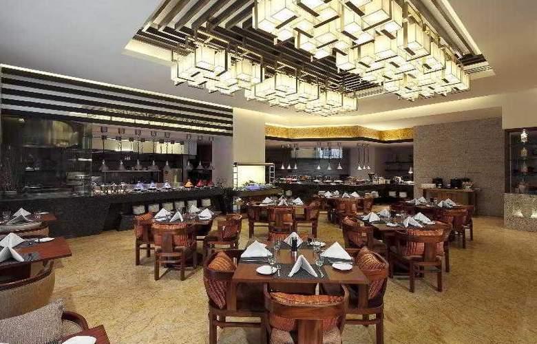 Sheraton Xi'an North City - Restaurant - 31