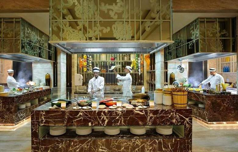 DoubleTree by Hilton Bangalore Outer Ring Road - Restaurant - 20