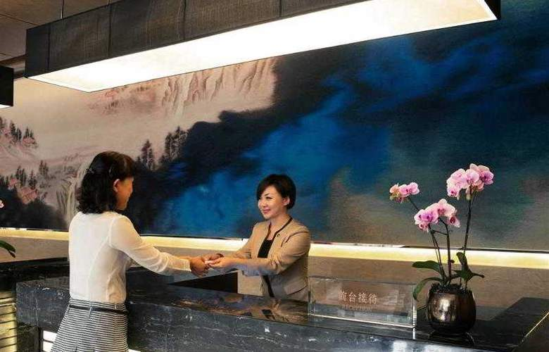 Grand Mercure Beijing Dongcheng - Hotel - 0