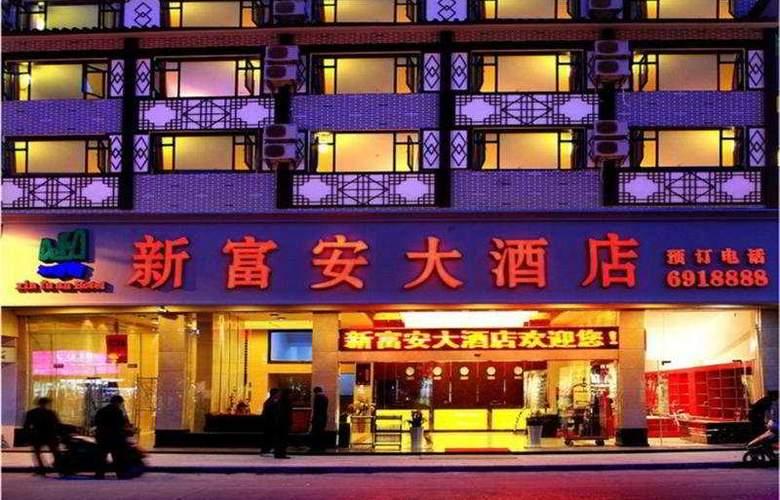 Starway Xin Fu An - Hotel - 0